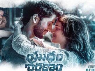 Yudham_Sharanam_20170817_release_poster