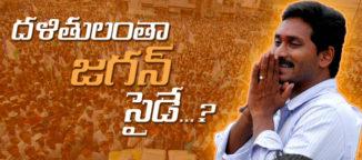 jagan dalith