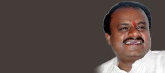 kumaraswamy chief minister karnataka