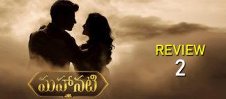 Keerti Suresh Mahanati Telugu Cinema News Telugu News