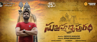 subrahmanyapuram movie review collections telugu news