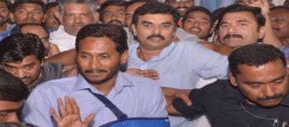chargesheet in jagan case