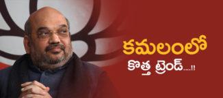 bharthiyajanathaparty new trend in telangana