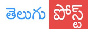 తెలుగు పోస్ట్