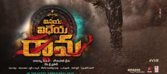 movies releases in sankranthi festval