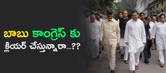 chandrabau-clear-the-congress-seats