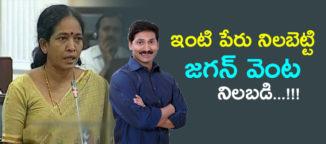y-s-jaganmohanreddy-viswasaraya-kalavathi