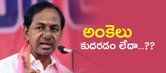 all-parties-calaculations-telangana-elections