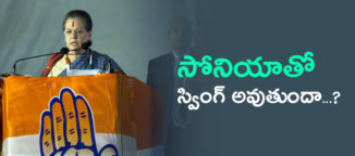 soniagandhi-telangana elections