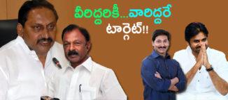 target congress ys jaganmohanreddy, pawan kalyan