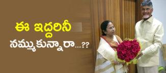 chandrababunaidu-mamatha-benerjee-key-role