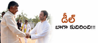 indian-national-congress-telugudesamparty-alliance