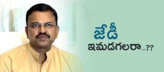 lakshminarayana-will-survive-in-politics