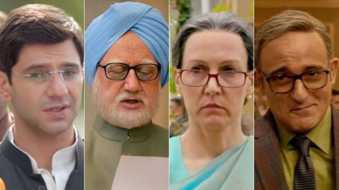 accidental prime minister trailer