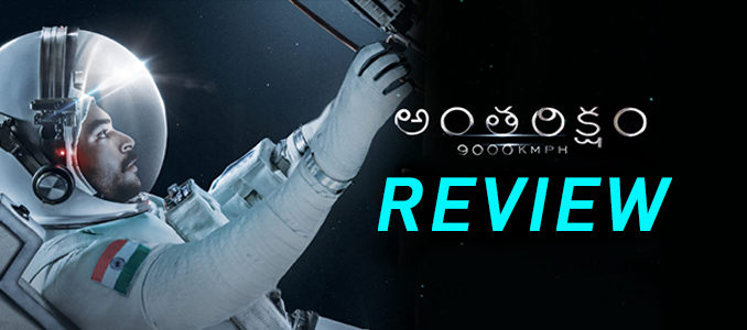 antariksham movie review