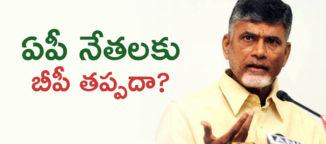 telangana-election-tension-in-telugudedam-party-leaders