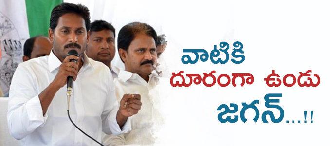 ysjaganmohanreddy andhrapradesh ysrcongress party