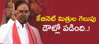 k.chandrasekharrao-cabinet ministers