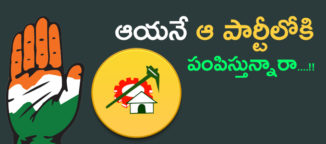 Telugu News Andhra News Andhra Pradesh News