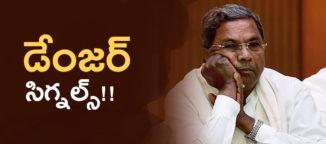 karnataka politics in dangour