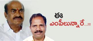 nimmala kishtappa jc diwakar reddy Telugu News Andhra News