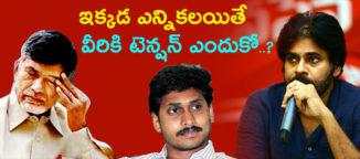 Telugu News Telangana News Andhra Pradesh News
