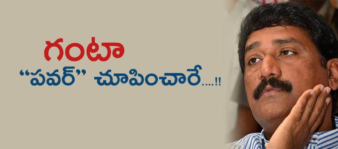 ganta-srinivasarao-proved-his-leadership