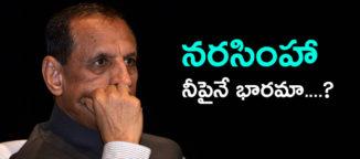 governor narasimhan key role