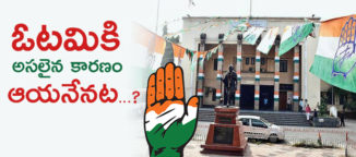 ramachandruni-kunthia-indiannational-congress