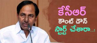 kchandrasekharrao starts countdown