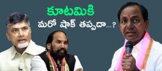 inidan nationalcongress future shock