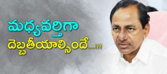 kchandrasekharrao-federalfrontys-jaganmohanreddy