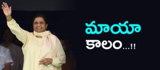 mayavathi-mamatha-benerjeeee