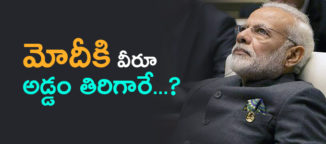 narendramodi-rss-viswahinduparishath
