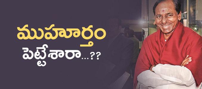 kchandrasekharrao cabinet expansion