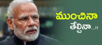narendramodi key role in loksabha elections