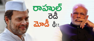 rahulgandhi narendramodi ready to elections