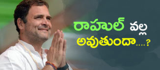 rahulgandhi indian national congress