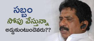 sabbam hari telugudesm party Telugu News Andhra Pradesh News