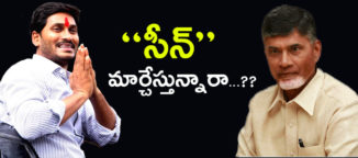movies in andhra politics
