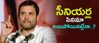 congress-senior-leaders-political-future