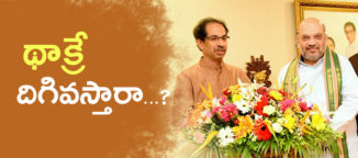 bharathiay janatha party sivasena