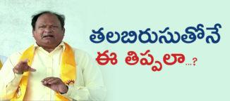 karanambalaram senior leader