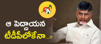 konathala-ramakrishna-telugudesam-party