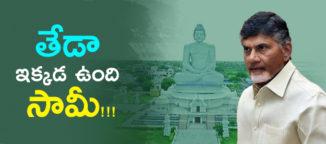 narachandrababunaidu-welfare schemes