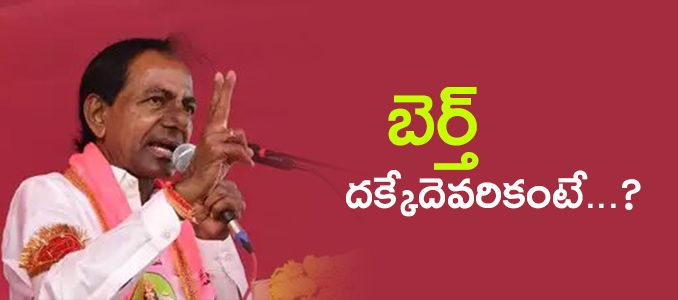 k.chandrasekharrao cabinet expansion