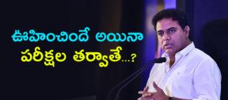 ktramarao trs working president