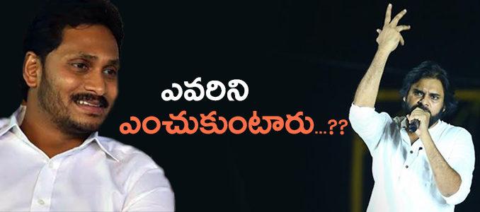 telangana-rashtra-samithi-in-andhrapradesh-politics