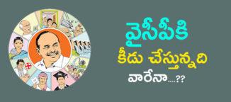 ysr congress party in visakhapatnam Telugu News Andhra Pradesh News