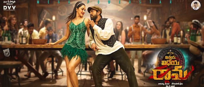 Vinaya Vidheya rama movie review telugu post telugu news
